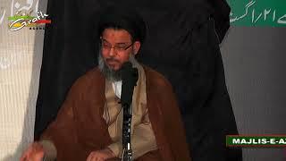 Allama Aqeel-Ul-Gharvi | Majlis-e-Aza | Prof. Nayyar Masood | Imambara Agha Baqir Lucknow