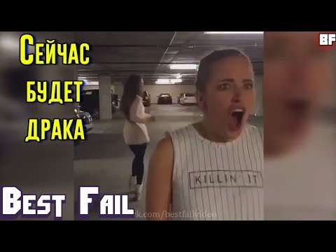 ЛУЧШИЕ ПРИКОЛЫ 2017 ИЮЛЬ | Лучшая Подборка Приколов #69