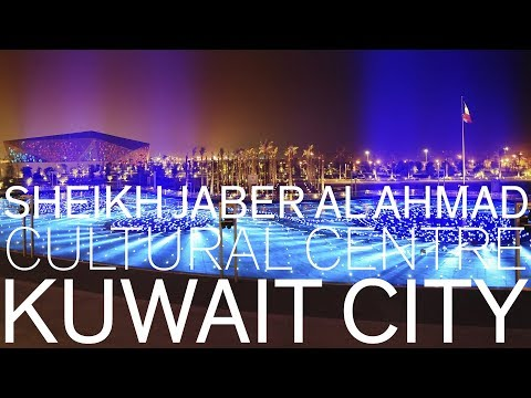 Sheikh Jaber Al Ahmad Cultural Center - Kuwait City