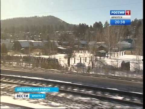 "Четыре электрички на маршрут «Половина -  Большой Луг» вернули, ""Вести-Иркутск"""