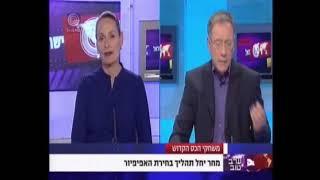 יסכה הרני בערב טוב ישראל   11.3.2013