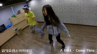 Predebut ITZY Lee Chaeryeong dance practice