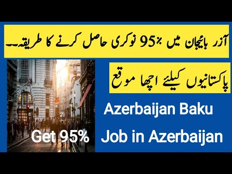 Get | Jobs | In Azerbaijan | Hotels | Labour | Driver | Companies | Easy Way To Find A Job 2019