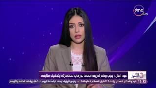 الأخبار - النائب محمد سليم يكشف تفاصيل إستضافة أسوان لمؤتمراً دولياً عن مكافحة الإرهاب