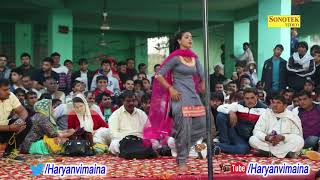 Latest DJ Dance || Kidnap Ho Jayegi || New Haryanvi song Haryanvi Dance 2018
