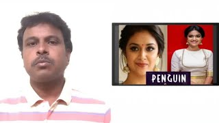Penguin movie teaser review   Keerthysuresh   best Tamil Movie Review