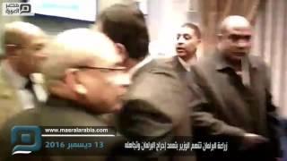 مصر العربية | زراعة البرلمان تتهم الوزير بتعمد إحراج البرلمان وتجاهله