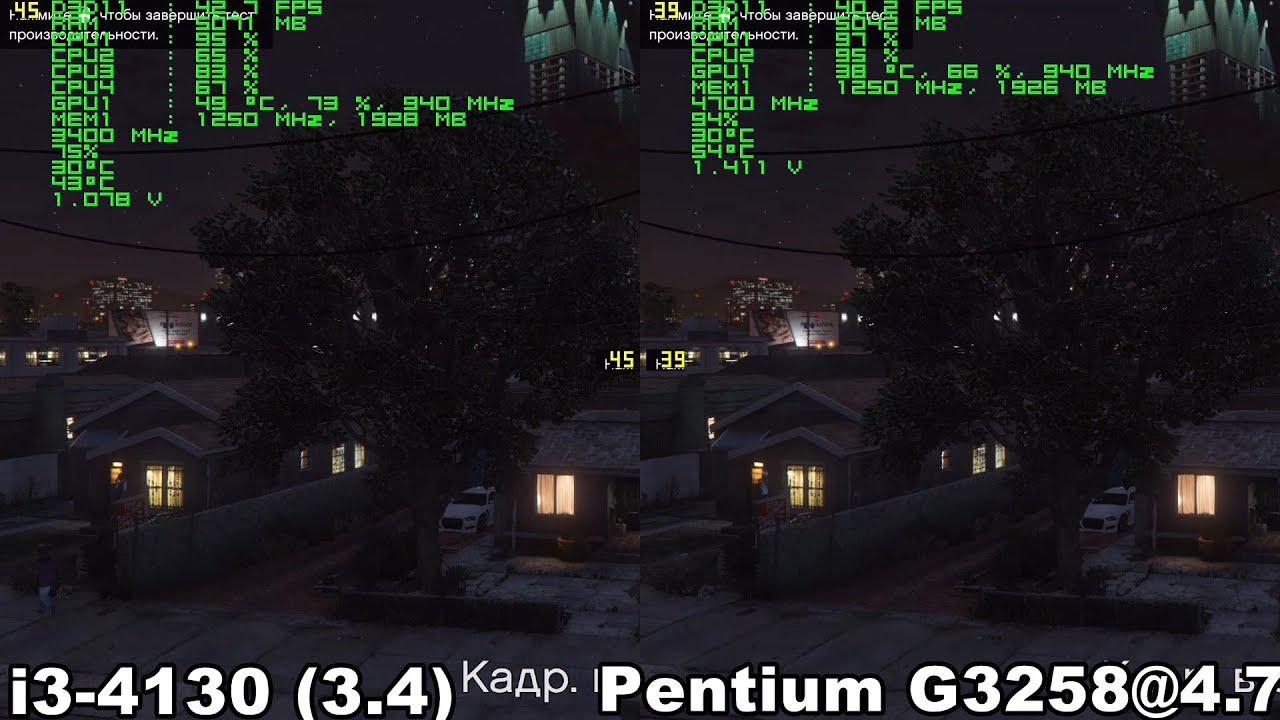 i3 4130 vs  Pentium G3258@4.7 in GTA 5