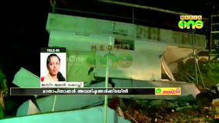 13 year old girl Killled in building collapse in Aluva