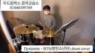 [두드림박스 음악교습소] B…