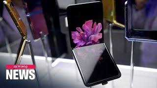 Samsung's foldable Galaxy Z Fl…