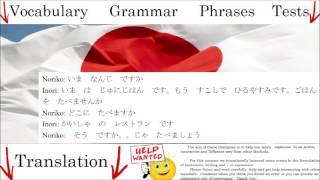 Basic Japanese Conversation