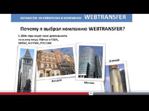 Работа — Яндекс, Омск