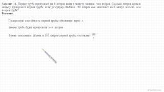 Вариант 5  Задание 11  ЕГЭ 2016 Математика, И В  Ященко  36 вариантов  Решение  Ответ