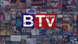 BTV News  Promotional Video   2016