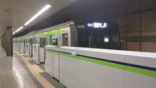 都営10ー300形490F森下駅発車