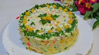 Это самый Вкусный Нежный Салат за 5 минут, востребованный всегда!/Crab salad,tender tasty!
