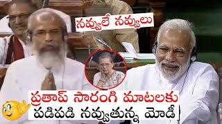 Minister Pratap Sarangi Excellent Speech | Latest Video | Political Qube