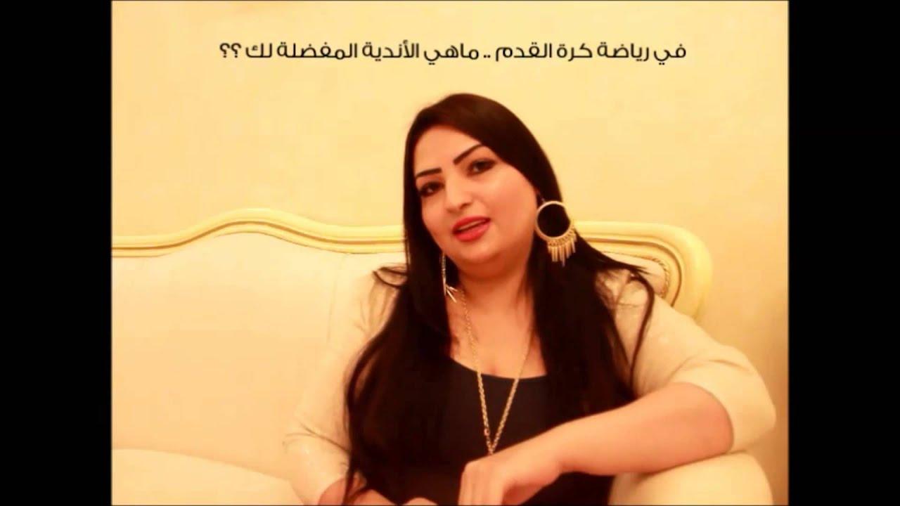 نور حسين : Nour Hussein - YouTube