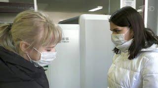 Вернувшихся из Китая россиян с подозрением на коронавирус проверяют в Воронеже.