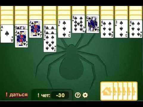 13   Обзор игры пасьянс паук
