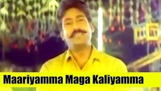 Maariyamma Maga Kaliyamma -  Napolean, Ranjitha - Thamizhachi - Tamil Songs