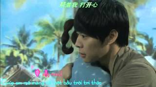 Proud Of You - Fiona Fung [Kara+Vietsub+Chinasub] Mp3