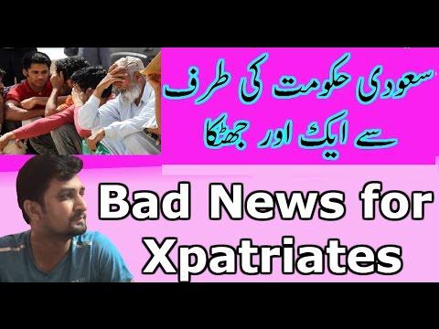 New Update For Saudi expatriates