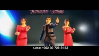 Halimjon Salimi Biyo Biyo 2017 HD TV mp3