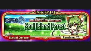 Brave Frontier: Chain Chronicles Collab - Soul Island Forest!!!