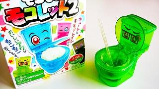 Посылка из Китая. Mokolet - Туалетные конфеты из порошка ~ Вкусняшки ~