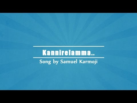 Kannirelamma Telugu Christian Song 2017 Lyric Video | Samuel Karmoji | Jonah