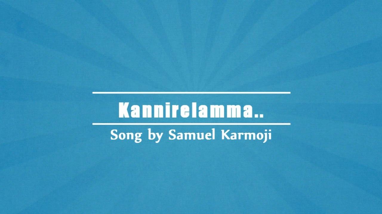 kannerelamma song mp3