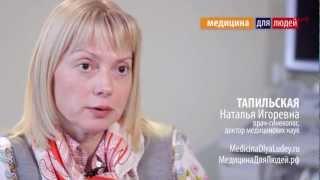 Смотреть видео Достоинства и минусы противозачаточных таблеток