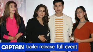 Captain | New Nepali Movie ft. Anmol Kc, Upasana, Priyanka, Niruta Singh | Trailer Launch Full Event