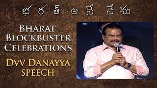 DVV Danayya Speech Bharat Blockbuster Celebrations Bharat Ane Nenu