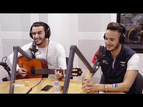 Zouhair Bahaoui & Imad Benaomar Sid L'juge (Acoustic Live) - زهير البهاوي & عماد بنعمر -سيد الجيج