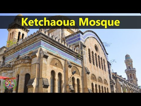 Best Tourist Attractions Places To Travel In Algeria | Ketchaoua Mosque Destination Spot