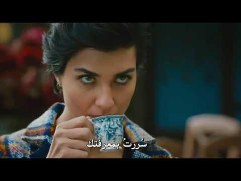 مسلسل جسور والجميلة الحلقة 2 اعلان 1 مترجم للعربية HD