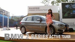BMW 2系列 Active Tourer 豪華小車 空間進化