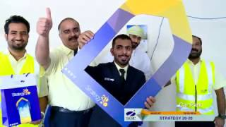 Strategy 20 20 Muscat International Airport 22nd March 2016