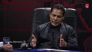 360 with Dayasiri Jayasekara ( 07-05-2018 ) Thumbnail