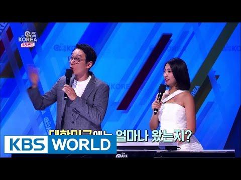 2016 Quiz on Korea | 2016 퀴즈 온 코리아 [ENG / 2016.09.16]