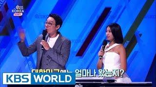 2016 Quiz on Korea | 2016 퀴즈 온 코리아 [SUB : ENG / 2016.09.16]