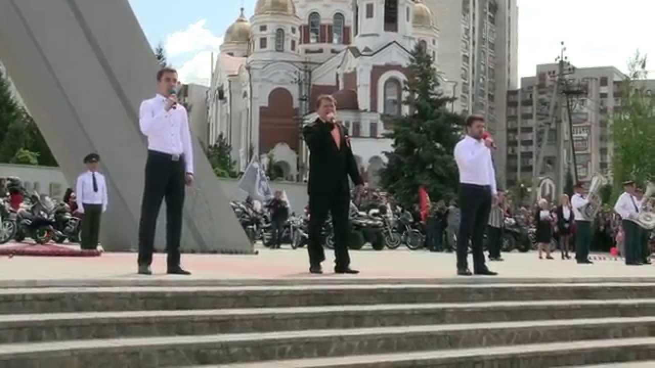День Победы - Роман Гальчинский, Евгений Андриянов, Сергей Мыца,  г. Рыбница, 9 мая 2015г