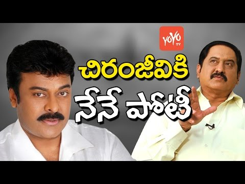Suman Reveals Controversy with Chiranjeevi   YOYO TV Channel