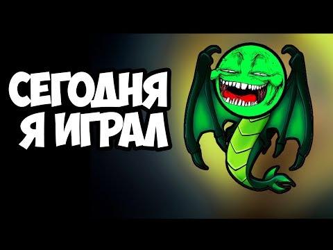 видео: Короче Говоря, Сегодня Я Играл За viper [dota 2]