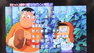 LOW QUALITY Doraemon The Movie 25 SPECIAL END CLIP Special Movie ED「春だ!一番!! ドラえもん祭 元気バクハツスペシャル!!」