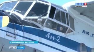 Судьба Бурятской авиакомпании ПАНХ оказалась под угрозой