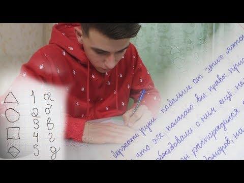 как НАУЧИТЬСЯ писать ЛЕВОЙ рукой !?